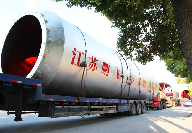 Metallurgical Industry Rotary Kiln