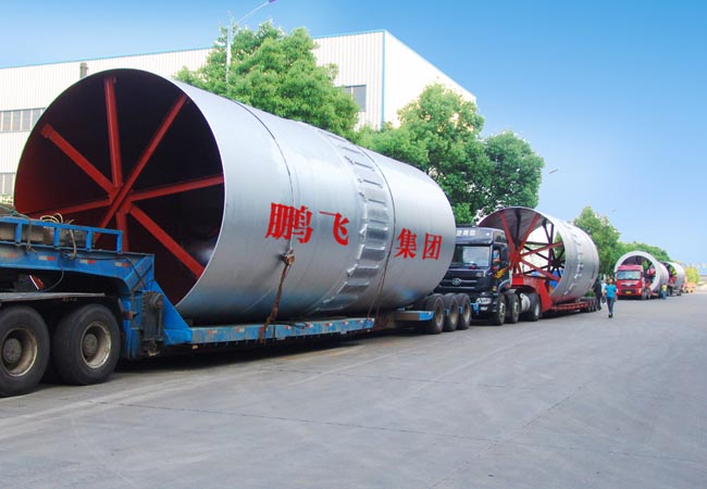 Nickel Rotary Kiln