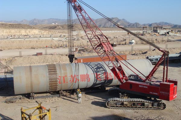 Yemen UCC3000 Ton Rotary Kiln Production Line