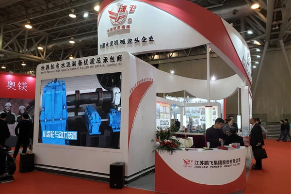 pengfei-at-the-china-import-and-export-fair-1