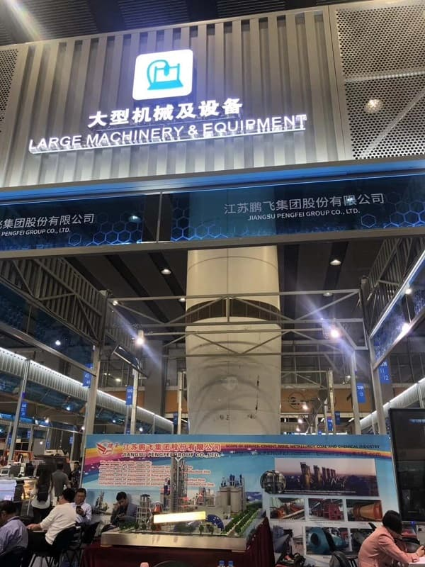 pengfei-at-the-china-import-and-export-fair