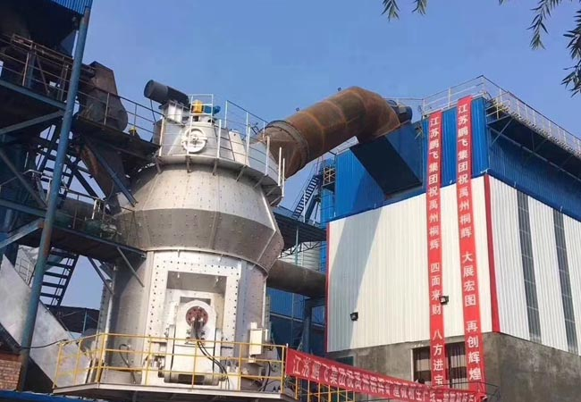 Raw Vertical Roller Mill